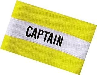 Sportec capitanat Capitaine Jaune Élève