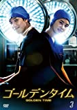 [DVD]ゴールデンタイム (ノーカット版) DVD-BOX 3