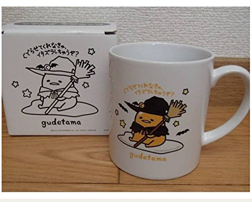 Gudetama 3rd Mug Halloween New From Japan F/s (Pop Culture Halloween Costume Ideas)