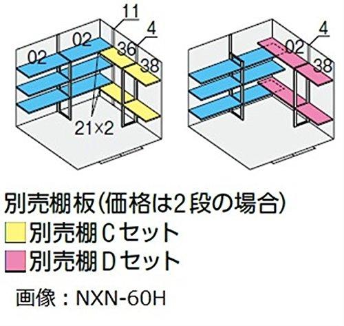 イナバ物置 NXN 奥行2210用 別売棚Cセット ハイルーフ用 *単品購入価格 引き分け戸用 B077TXMLBB