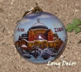Agia Sophia Christmas Ornament