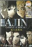 AJIN - COMPLETE TV SERIES DVD BOX SET ( 1-13 EPISODES )