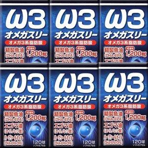 【6個】ユウキ製薬 オメガスリー 120球x6個(4524326201898) B00RL1ML7Q