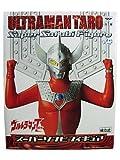 Ultraman Taro Super Soft Vinyl Figure