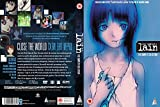 Serial Experiments Lain [DVD]