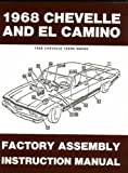 1968 CHEVELLE & EL CAMINO FACTORY ASSEMBLY INSTRUCTION MANUAL Covers Chevelle, Malibu, SS, Monte Carlo, Station Wagons, and El Camino CHEVY CHEVROLET 68