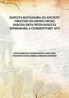 Sangeet Ratnakar Pdf