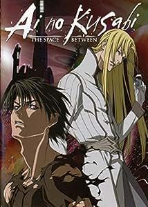 Ai No Kusabi: The Space Between [Reino Unido] [DVD]