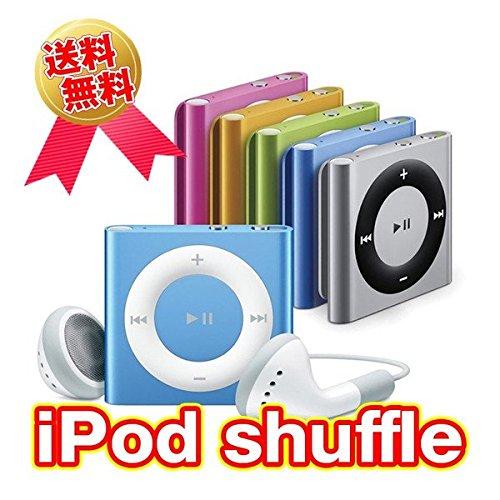 目録景品 Apple iPod shuffle 第4世代 …フィットネスの必需品!情報家電 B01GTOP6DQ