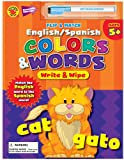 Colors and Words, Grades K - 2, Carson-Dellosa Publishing Staff, 0769662277
