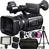 Sony HXR-NX100 HD NXCAM Camcorder 13PC Bundle. Includes 2 Replacement F970 Batteries + AC/DC Rapid Home & Travel Charger + 3PC Filter Kit (UV-CPL-FLD) + Full Size Tripod + 160 LED Video Light + More