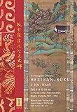 Hekigan-Roku. 42 Zen-Teisho 5. Fall 55-96.