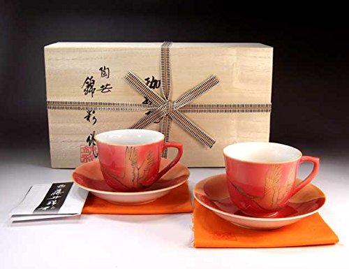 Japanese traditional crafts   Arita - cinnabarçÖ‹àAya auspicious Fuji crane picture coffee cup pair set   potter Fujii NishikiAya