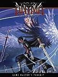 Anima: Beyond Fantasy RPG: Game Masters Toolkit