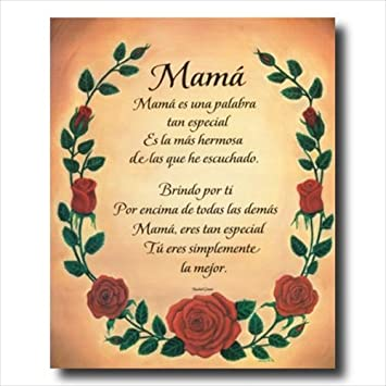 Amazon.com: Hispanic Motivational Mom I Love You Poem Wall Picture ...