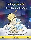 Ramrari suta, sano bvamso – Sleep Tight, Little Wolf. Bilingual Children's Book (Nepalese – English) (www.childrens-books-bilingual.com) (Nepali Edition)
