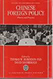 Chinese Foreign Policy : Theory and Practice, , 019828389X