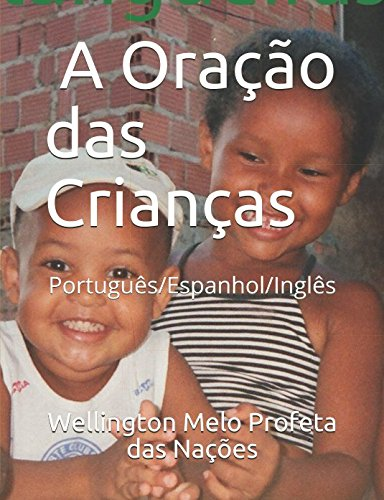 A Oração das Crianças: The Children's Prayer (Portuguese Edition)