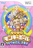 Super Monkey Ball: Banana Blitz [Japan Import]
