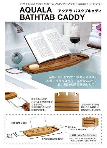 Aquala Luxury Bamboo Bathtub Caddy - home decor - Mrsilva.us