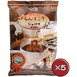 ファッションキャンディ ちんすこうショコラ ミルク 5袋セット
