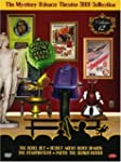 The Mystery Science Theater 3000 Coll...