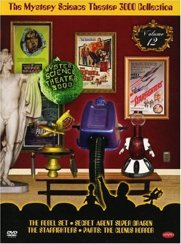The Mystery Science Theater 3000 Collection, Vol. 12 (The Rebel Set / Secret Agent Super Dragon / The Starfighters / Parts: The Clonus Horror) Starfighter Italian