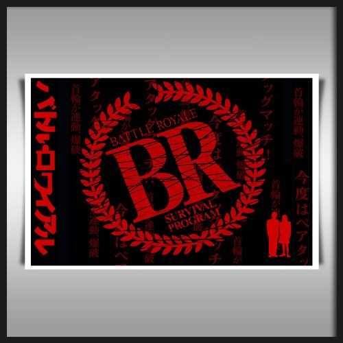 BATTLE ROYALE LOGO DVD TRIBUTE A4 SATIN PAPER ART PRINT: Amazon co