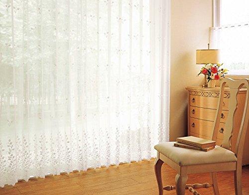 東リ 高級感を漂わせる刺繍 カーテン2.5倍ヒダ KSA60405 幅:200cm ×丈:230cm (2枚組)オーダーカーテン   B078C65R3Y