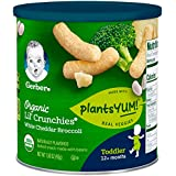 Gerber Graduates Organic Lil' Crunches Baked Corn Snack White Cheddar & Broccoli (Pack of 6)