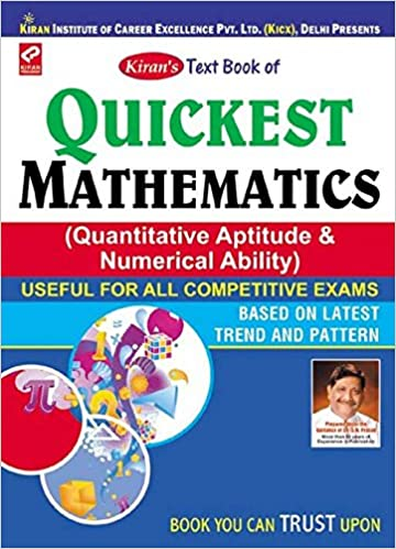 Compeive Ysis | Buy Text Book Of Quickest Mathematics 1639 With General Knowledge