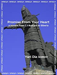 Promise From Your Heart