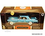 20078bu Yatming - Lincoln Continental Mark Ii Hard Top w/ Coin (1956, 1:18, Blue) 20078 Diecast Car Model Auto Vehicle Automobile Metal Iron Toy by carolirala
