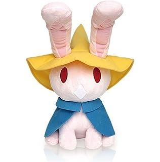 Taito Final Fantasy XIV Christmas Chocobo Plush
