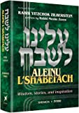 Aleinu L'shabei'ach, Yitshak ben David Yosef Zilbershtain and Mosheh Mikhael Tsoran, 1422609545
