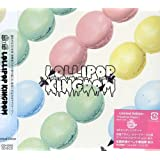 Lollipop Kingdom (LIMITED EDITION)