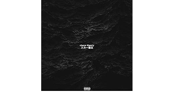Chaxsthexry [Explicit] by Scarlxrd on Amazon Music - Amazon com