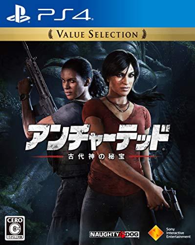 アンチャーテッド 古代神の秘宝 [Value Selection]