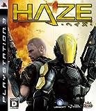 HAZE(ヘイズ) - PS3