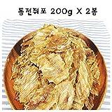 Coin Shape Dried Filefish 200g x 2 쥐포 Vietnam