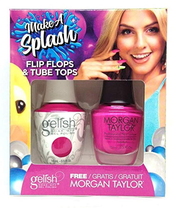 回想迷路調査Harmony Gelish - Two of a Kind - Make a Splash 2018 Collection - Flip Flops & Tube Tops