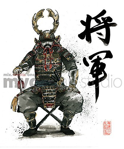 (8x10 PRINT of Samurai Shogun Japanese Calligraphy SHOGUN)