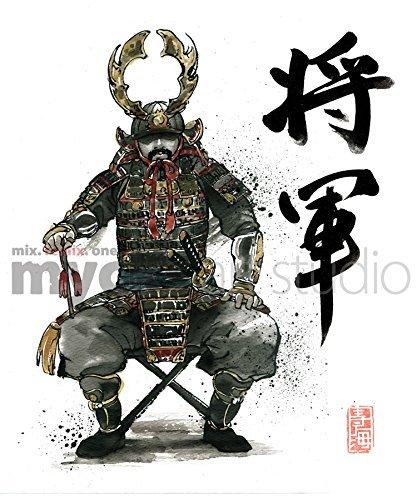 8x10 PRINT of Samurai Shogun Japanese Calligraphy - Samurai Yoroi Armor