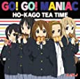 TVアニメ「けいおん!!」オープニングテーマ GO!GO! MANIAC(初回限定盤)