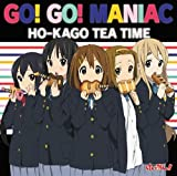 GO!GO! MANIAC(初回限定盤)