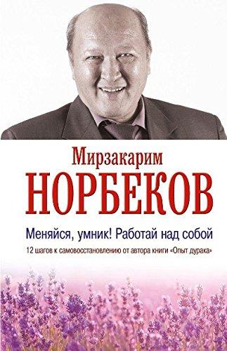 Download Menyaysya, umnik! Rabotay nad soboy pdf