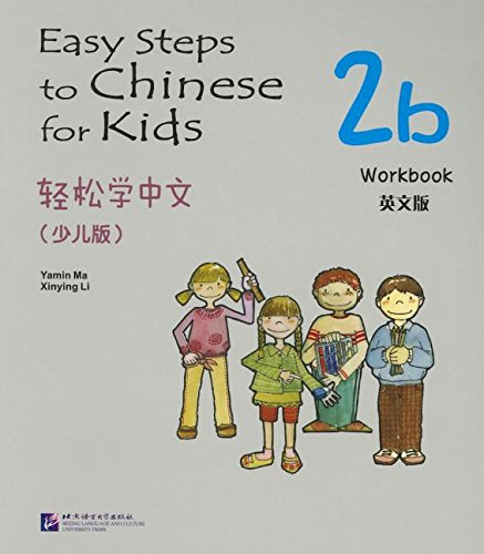 Easy Steps to Chinese for Kids 2B: Workbook (Chinese Edition)