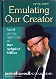 img - for Emulating Our Creator book / textbook / text book