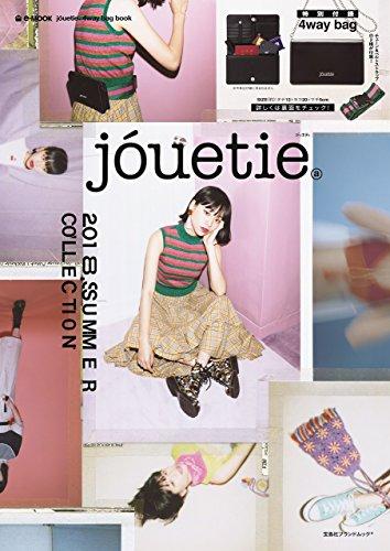 付録付)Jouetie 4way Bag Bookの商品画像