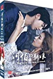 The Bride of Habaek (Korean TV Series, English Sub, All Region DVD)